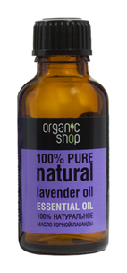 Масло - 100% Pure Natural Lavender Essential Oil