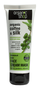 Маска - Organic Coffee & Silk Face Cream Mask