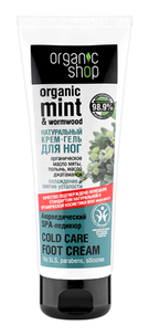 Крем для ног - Organic Mint & Wormwood Cold Care Foot Cream