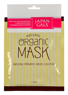 Тканевая маска - Natural Organic Mask Coconut