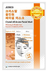 Тканевая маска - Junico Crystal All-in-one Facial Mask Hyaluronic
