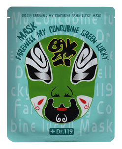 Тканевая маска - Dr.119 Farewell My Concubine Green Lucky Mask
