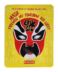 Тканевая маска - Dr.119 Farewell My Concubine Red Lucky Mask