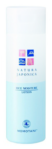 Лосьон - Natura Japonica Rice Moisture Lotion