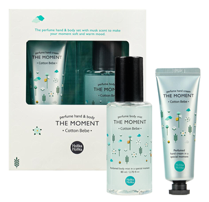 Уход - Набор Perfume Hand & Body The Moment Cotton Bebe
