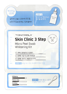 Уход - Осветляющий набор Skin Clinic 3-Step Micro Peel Swab Whitening Kit