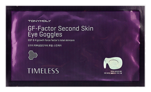 Маска для глаз - Timeless GF-Factor Second Skin Eye Goggles