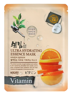 Тканевая маска - Hydrating Essence Mask Vitamin