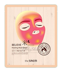Тканевая маска - Believe Me Heating Mask Sheet