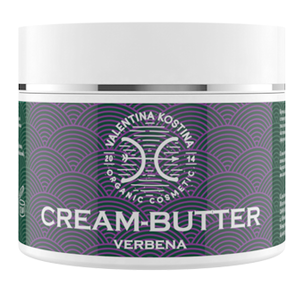 Крем для тела - Крем-баттер с вербеной Verbena Cream Butter Organic Cosmetic