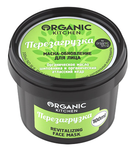 Маска - Organic Kitchen Face Mask