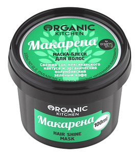 "Organic Kitchen Hair Shine Mask ""Макарена"""