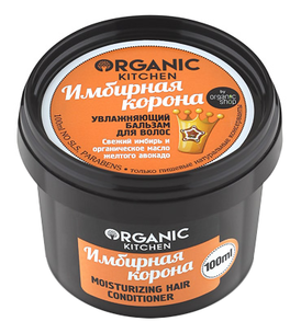 Бальзам - Organic Kitchen Moisturizing Hair Conditioner