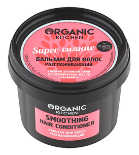 Бальзам - Organic Kitchen Smoothing Hair Conditioner