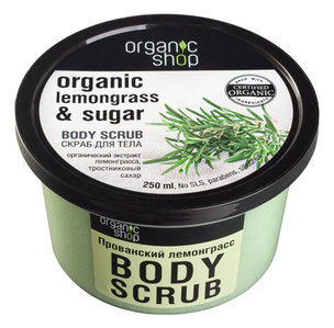 Скрабы и пилинги - Organic Lemongrass & Sugar Body Scrub