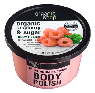 Скраб для тела - Organic Raspberry Body Polish