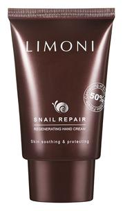Snail Repair Regenerating Cream (Объем 50 мл)