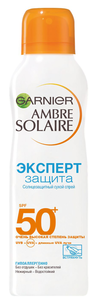 Ambre Solaire. Спрей солнцезащитный сухой Эксперт Защита SPF50