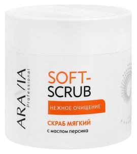 Скраб мягкий с маслом персика Soft-Scrub (Объем 300 мл)