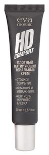 HD Comfort 02 (Цвет 02 Золотисто-бежевый variant_hex_name DDB89E)