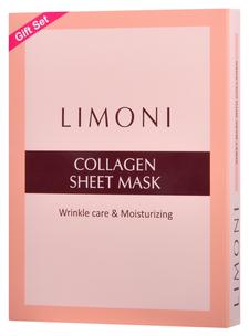 Набор Collagen Sheet Masks