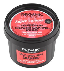 Шампунь для волос Organic Kitchen Solid Smoothing Shampoo Super-сияние объем 70 мл