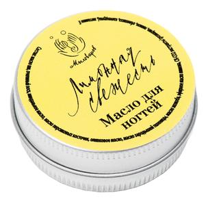 Масло для ногтей Лимонная свежесть