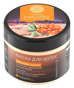 Natura Kamchatka. Маска для волос Шелковое золото