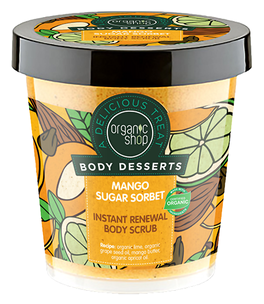 Скрабы и пилинги - Body Dessert Mango Sugar Sorbet Body Scrub