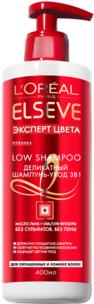 Шампунь для волос Elseve Low Shampoo Эксперт Цвета объем 400 мл