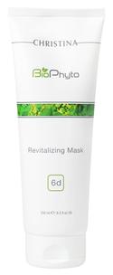 BioPhyto Revitalizing Mask