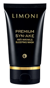 Premium Syn-Ake Anti-Wrinkle Sleeping Mask (Объем 50 мл)