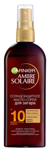 Ambre Solaire. Солнцезащитное масло-спрей SPF10