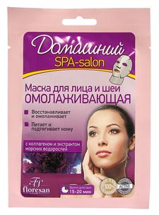 Домашний SPA-salon. Маска для лица и шеи объем 48 г