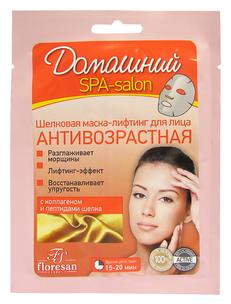 Домашний SPA-salon. Антивозрастная маска для лица объем 40 г