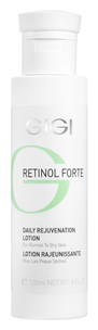 Лосьон - Retinol Forte Daily Rejuvenation For Normal To Dry Skin