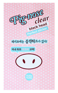 Pignose Clear Black Head Perfect Sticker