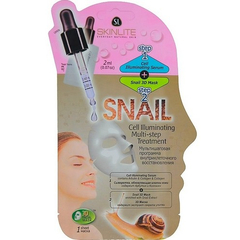 Тканевая маска - Cell Illuminating Multi-step Treatment Snail