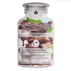 Маска - Nourishing Collagen Mask Chocolate