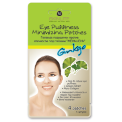 Патчи для глаз - Puffiness Minimizing Ginkgo