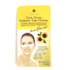 Патчи для глаз - Dark Circle Reducer Eye Patshes Sunflower