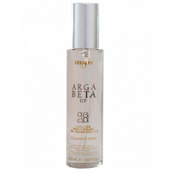 Спрей для укладки - ArgaBeta Up Capelli Di Volume Spray Volumizzante
