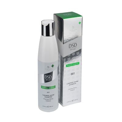 Шампунь - Medline Organic 001 Luminox Shine Shampoo