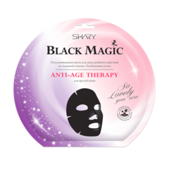 Тканевая маска - Black Magic Anti-age Therapy