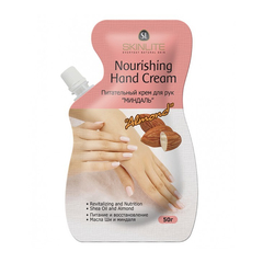 Крем для рук - Almond Nourishing