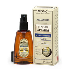 Масло - Argan Oil