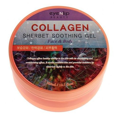 Лосьон для тела - Collagen Sherbet Soothing Gel