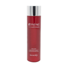 Эмульсия - Syn-Ake Anti Wrinkle & Whitening Emulsion
