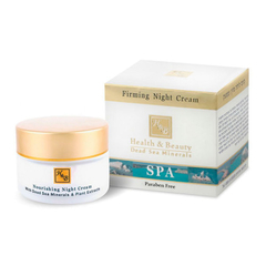Крем - Firming Night Cream
