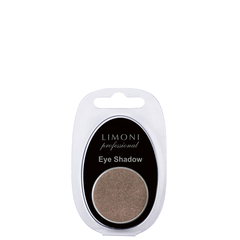 Тени для век - Eye Shadow 65 Запасной блок